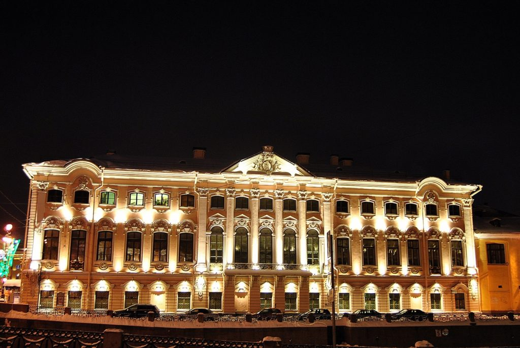 Stroganov Palace Tickets